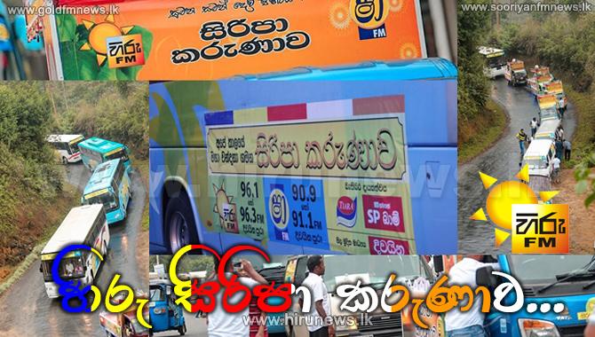 Hiru+Siripaa+Karuna+reaches+Nallathanniya