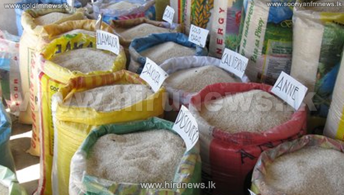 Rice+to+be+sold+at+a+fixed+price+from+today