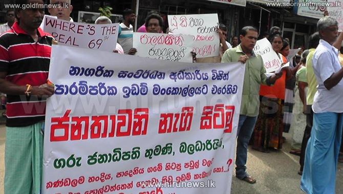 Protests+in+Embilipitiya+and+Dambulla+%E2%80%93+%5Bphotos%5D+