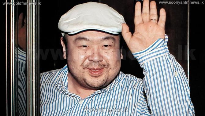 North+Korean+leader%27s+brother+Kim+Jong-nam+killed+at+Malaysia+airport