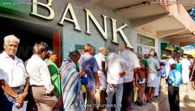 Sri+Lanka+raises+ceiling%2C+interest+for+senior+citizens%27+fixed+deposits+to+Rs.+1.5+mn+at+15%25