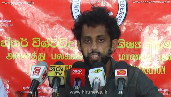 Inter+University+Students+Federation+speaks+of+a+conspiracy+to+safeguard+SAITM