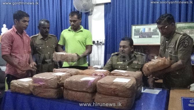 31+kilos+of+Kerala+ganja+discovered+from+a+house+in+Puliyankulam