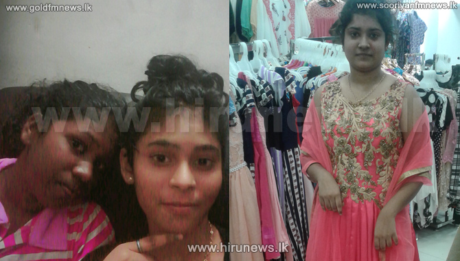 Three young women missing in Salamulla (Photos)