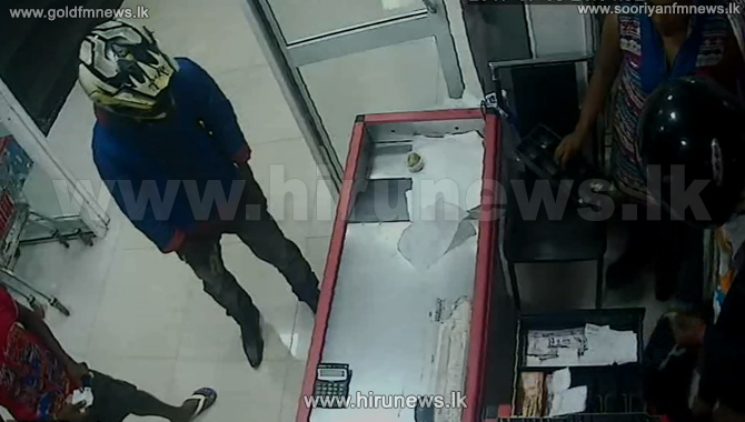Pawn+center+robbed+in+Aluthgama