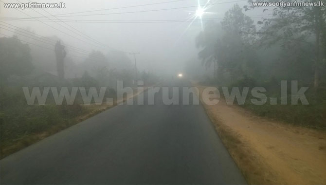 Misty+conditions+expected+in+several+provinces