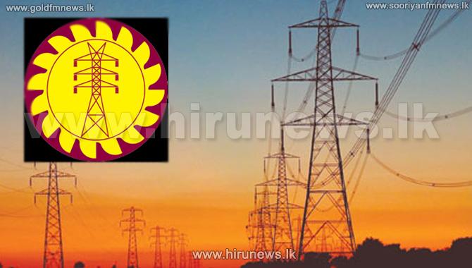 CEB+strike+underway%2C+strikers+convened+to+Colombo