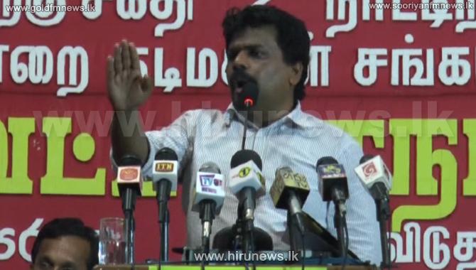 JVP+leader+accuses+UNP