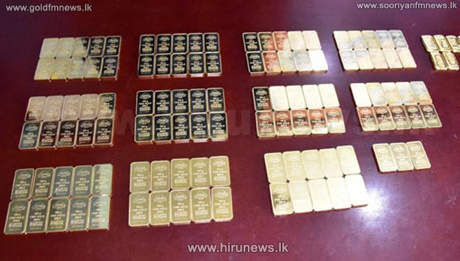 Gold+smugglers+arrested