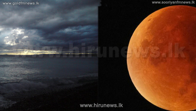 Total+lunar+eclipse+rolled+into+one%2C+visible+tomorrow
