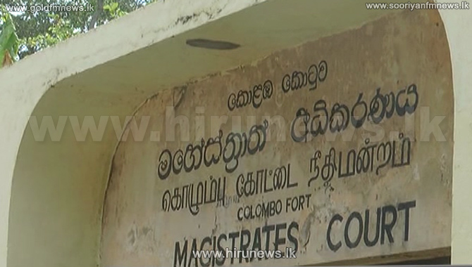 Fort+Magistrate+names+suspects+in+Bond+case