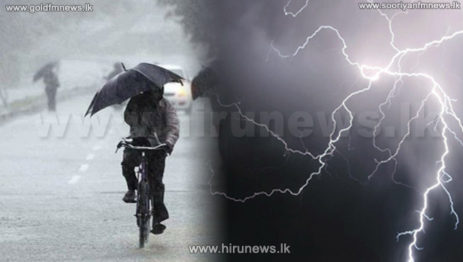 Thundershowers+expected+to+continue