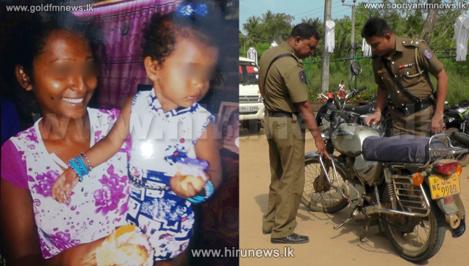 Mother+%26+daughter+die+in+motorcycle+accident+%28Photos%29