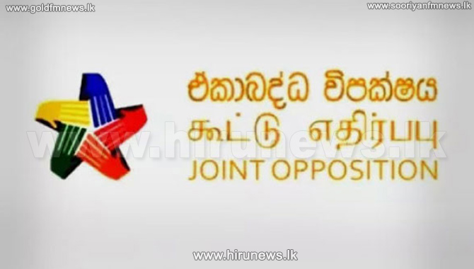 Joint+Opposition+says+disagreement+between+IMF+%26+government+growing