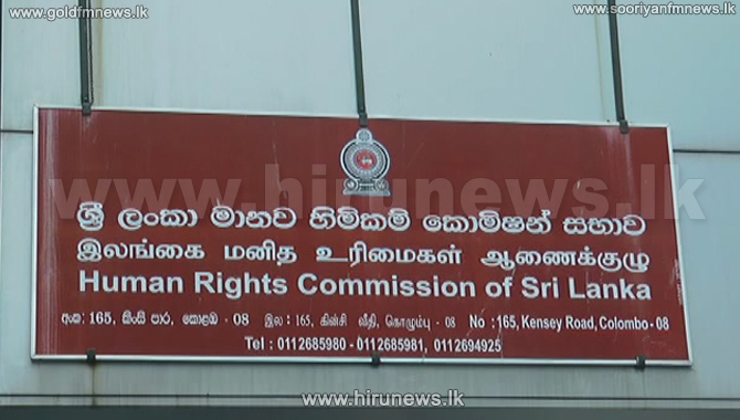 SLHRC+records+over+100+statements+over+Kandy+incident+