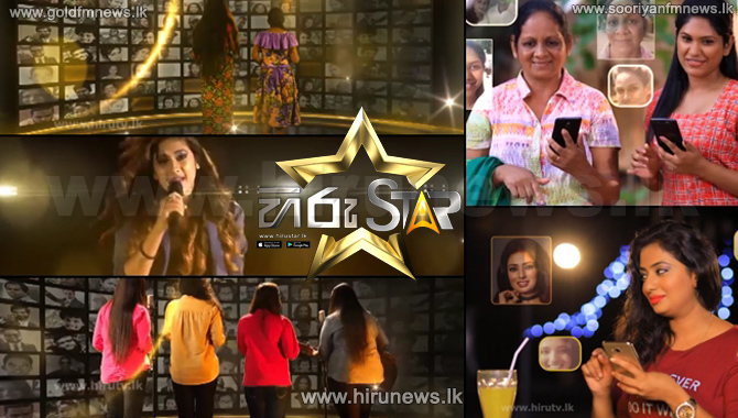 Hiru+TV%27s+latest+reality+show+%27Hiru+Star%27+begins+today