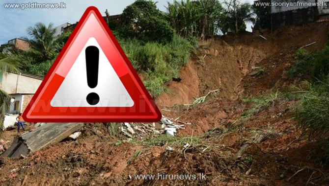 NBRO+issues+Red+Alert+for+Palinda+Nuwara
