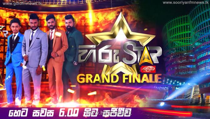 මුළු රටම බලා සිටින ශ්රී ලංකාවේ පළමු සජීවී ගායන රියැලිටි අත්දැකීම \'හිරු STAR\' අවසන් මහා තරඟය  (Grand Finale) අදයි