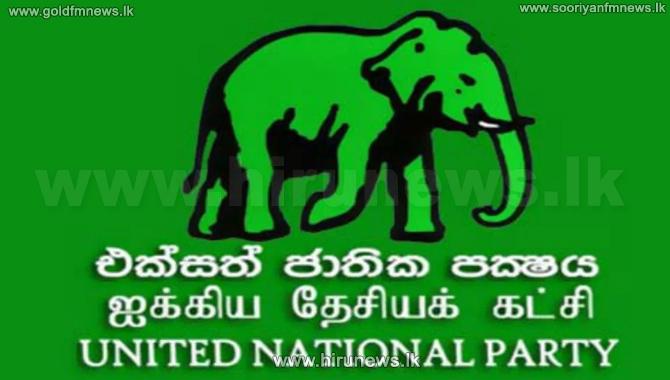 UNP%E2%80%99s+new+alliance+named+Democratic+Front