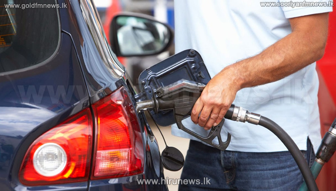 Fuel+prices+increased+from+midnight+today