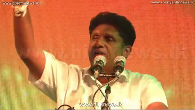 +Digital+Projects+for+every+field+%E2%80%93+Presidential+Candidate+Sajith+says