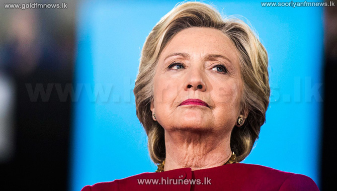 Hillary+Clinton+%27under+enormous+pressure%27+to+run+in+2020