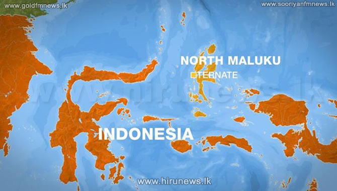 Strong+quake+hits+Indonesia+sea%3B+tsunami+risk+reported