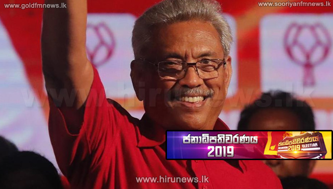 Election+Commission+chairman+officially+declares+Gotabhaya+Rajapaksa%27s+victory