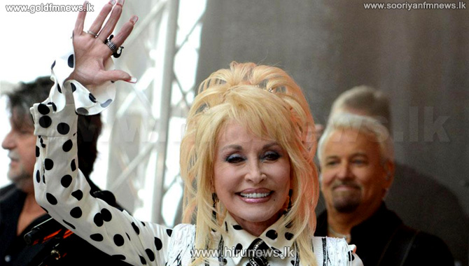 Dolly+Parton+wants+to+%27help%27+people
