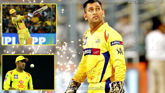 IPL+form+key+for+Dhoni+to+earn+spot+in+T20+World+Cup+squad+-+Shastri