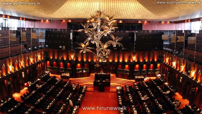 Seating+arrangements+for+the+new+government+completed