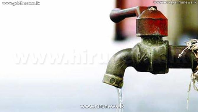 Water+cut+in+Peliyagoda%2C+Wattala%2C+Ganemulla+and+several+areas+next+Tuesday+%2817%29