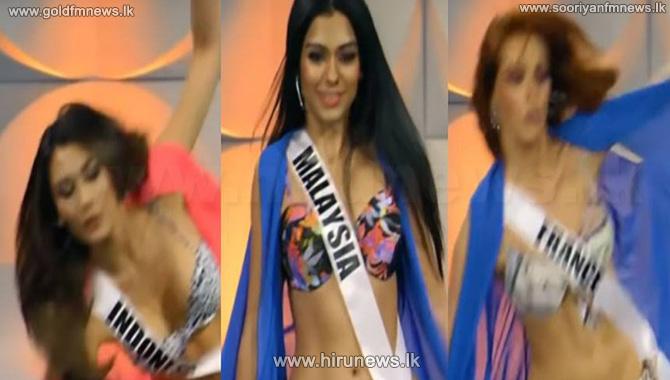 Miss Universe තරඟයේ නාන ඇඳුම් විලාසිතා වටයේදී සුරූපිණියන් එක පෙළට ඇදවැටෙන වීඩියෝවක් එළියට එයි