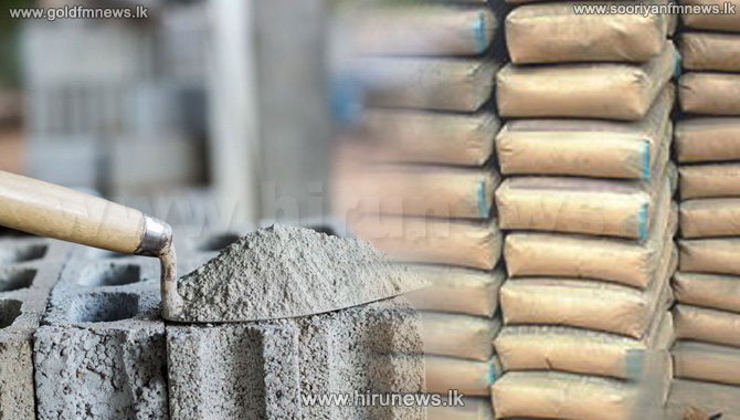 Cement+reduced+by+100+rupees