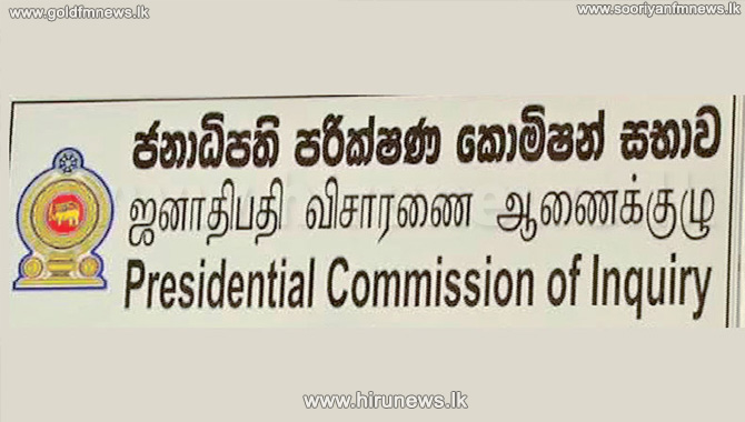 A+revelation+at+the+presidential+commission+regarding+Madraasaa+schools