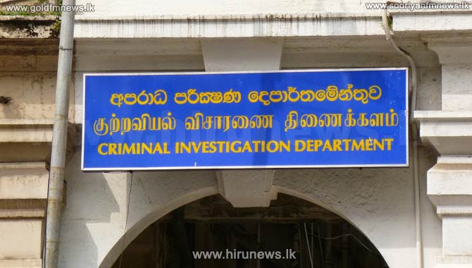 CID+records+statement+from+former+PM+Ranil+Wickremesinghe