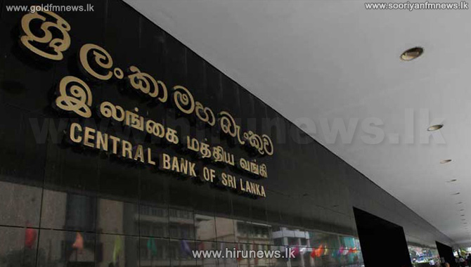 Central+Bank+Policy+Rates+reduced