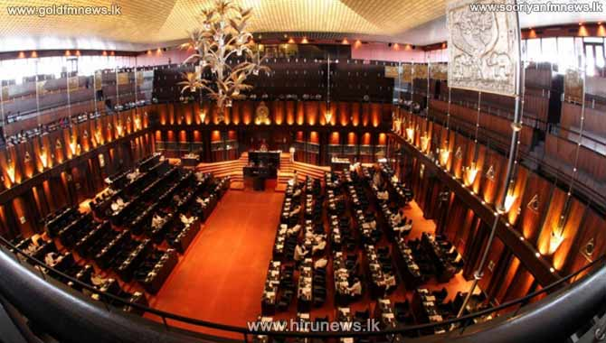 Parliament+convenes+sectoral+meeting+on+coronavirus+-+New+Ayurvedic+product+to+increase+immunity+of+Colombo+residents