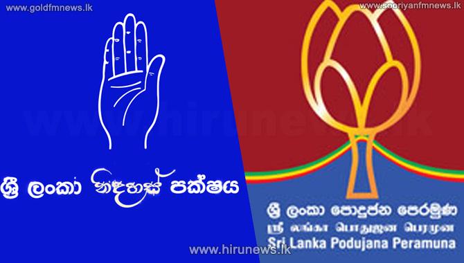 SLPP+and+SLFP+approve+constitution+of+Sri+Lanka+Nidahas+Podujana+Sandanaya