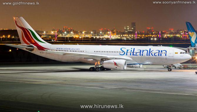 Sri+Lankan+special+flight+carrying+33+Sri+Lankan+students+left+Wuhan+airport