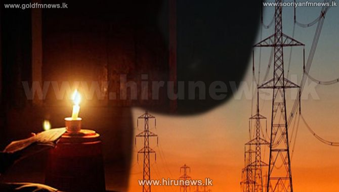 POWER+OUTAGES+IN+SEVERAL+AREAS+OF+KIRULAPONA