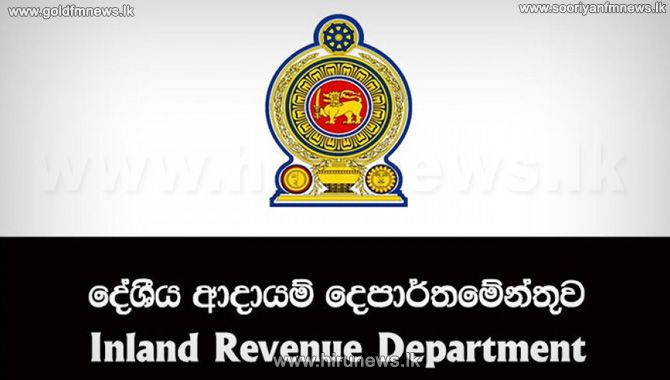 INLAND+REVENUE+DEPARTMENT+INSTRUCTION+NOT+TO+CHARGE+WITHHOLDING+TAX+AND+PAYEE+TAX