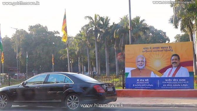 PM+MAHINDA+REACHES+INDIA