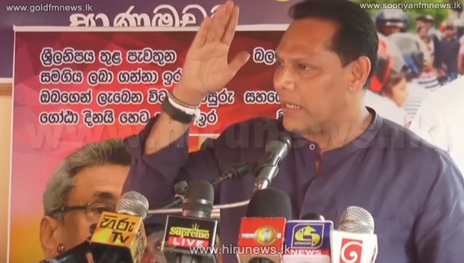 THE+SLFP+IS+NOT+A+PARTY+THAT+CAN+BE+KILLED+OFF+%E2%80%93+DAYASIRI+JAYASEKERA