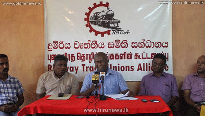 RAILWAY+TRADE+UNIONS+IN+DISCUSSION
