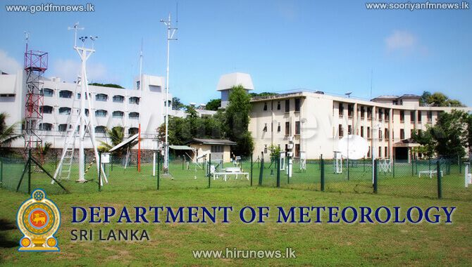 HIGHEST+TEMPERATURE+RECORDED+FROM+COLOMBO