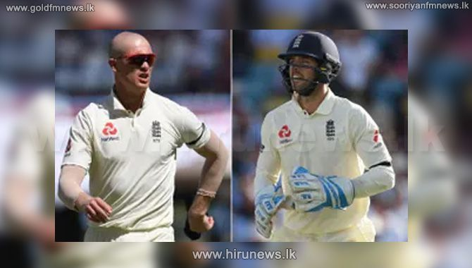 England+recall+Keaton+Jennings+and+Ben+Foakes+for+Sri+Lanka+tour