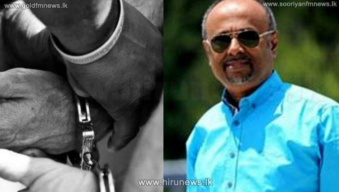 Former+Sri+Lankan+Ambassador+to+Russia+Udayanga+Weeratunga+arrested+at+Katunayake+airport%2C+CID+begins+investigations.