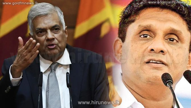 Ranil+and+Sajith+summon+party+supporters+to+separate+venues+at+the+same+time