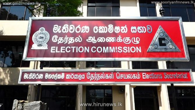 A+discussion+at+the+Elections+commission+regarding+newly+registered+political+parties